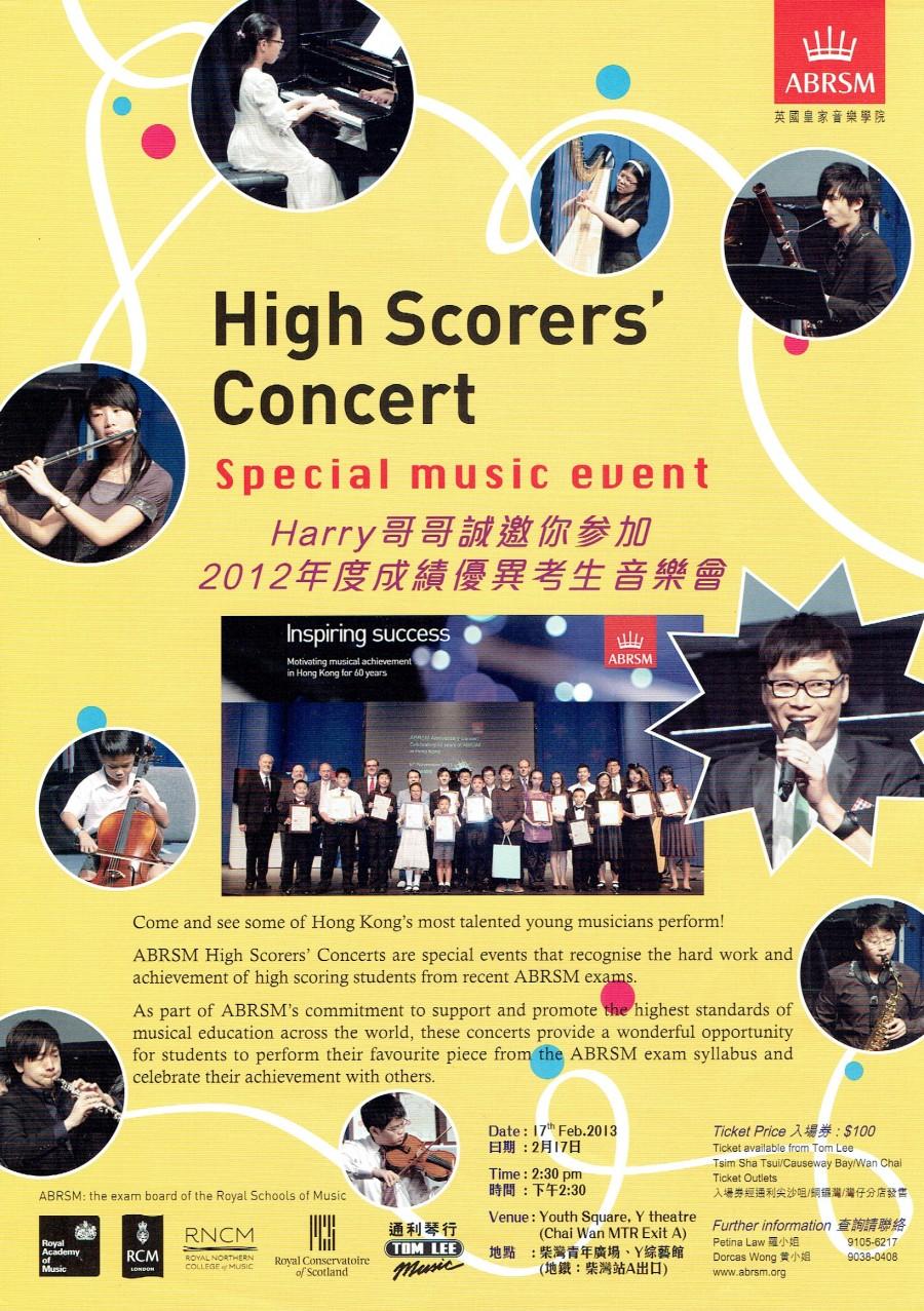 ABRSM High Scorers' Concert 2012