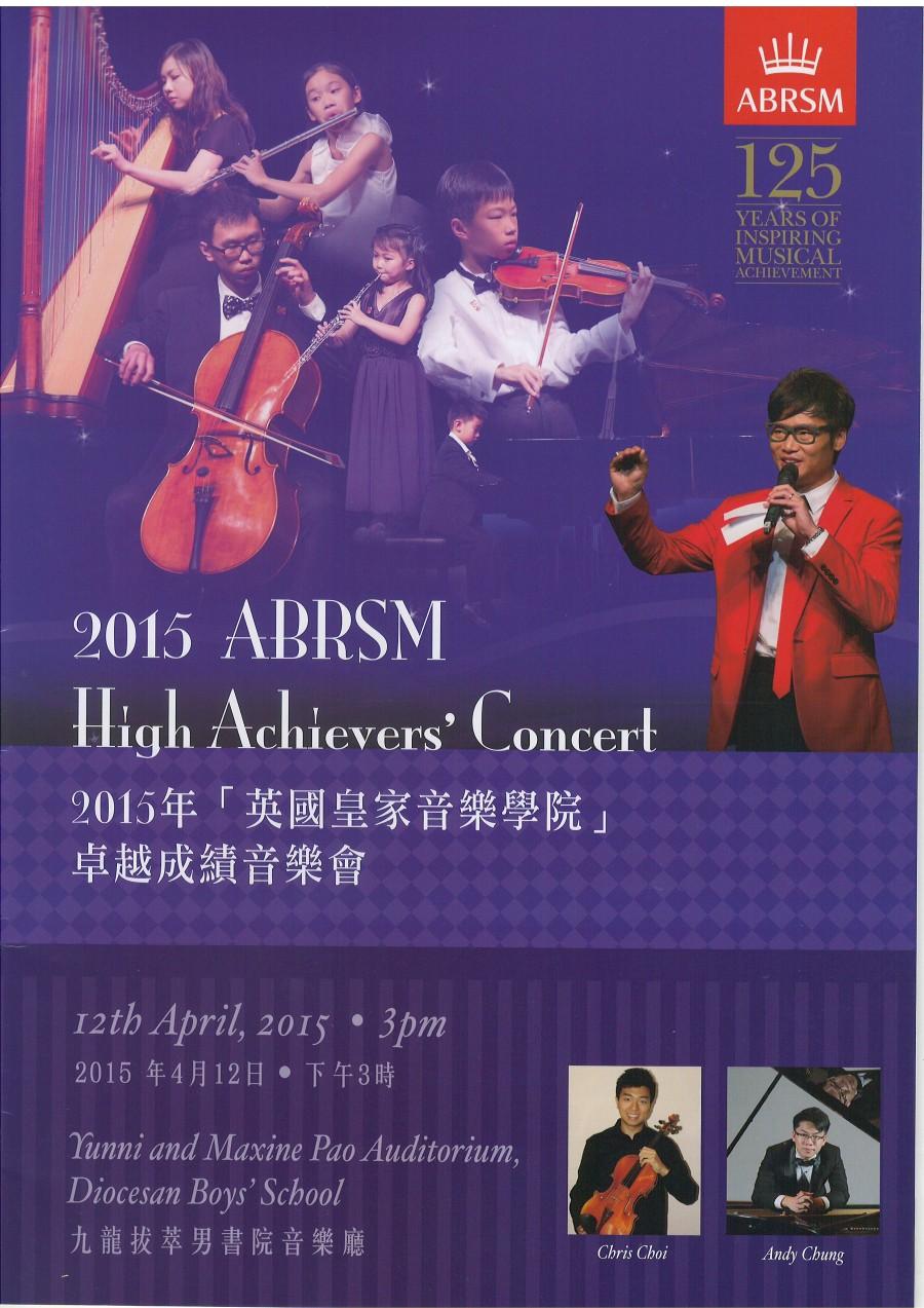 2015 ABRSM High Achievers' Concert